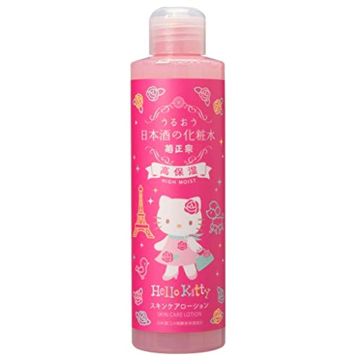 壮大な著名なホーン菊正宗 日本酒の化粧水 高保湿 キティボトル 200ml