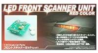 青島文化教材社 ムービーメカシリーズ ナイトライダー ナイト200用 LEDフロントスキャナーユニット レッド プラモデル用パーツ