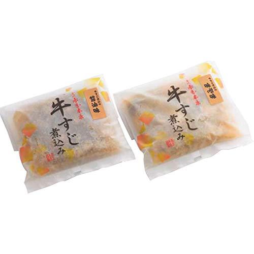 赤玉本店 牛すじ煮込み(10袋) お中元お歳暮ギフト贈答品プレゼントにも人気