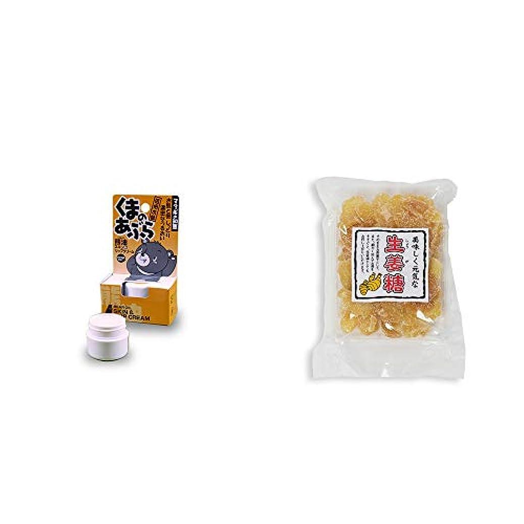 違法許可財政[2点セット] 信州木曽 くまのあぶら 熊油スキン&リップクリーム(9g)?生姜糖(230g)