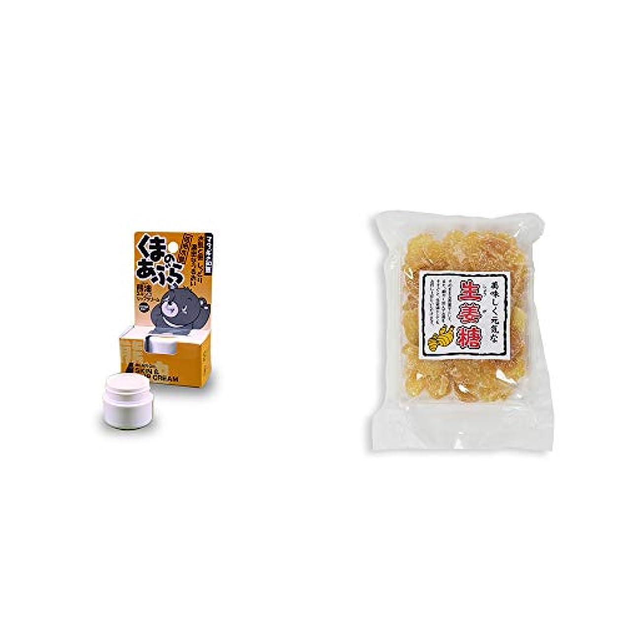 動作ひらめき持参[2点セット] 信州木曽 くまのあぶら 熊油スキン&リップクリーム(9g)?生姜糖(230g)