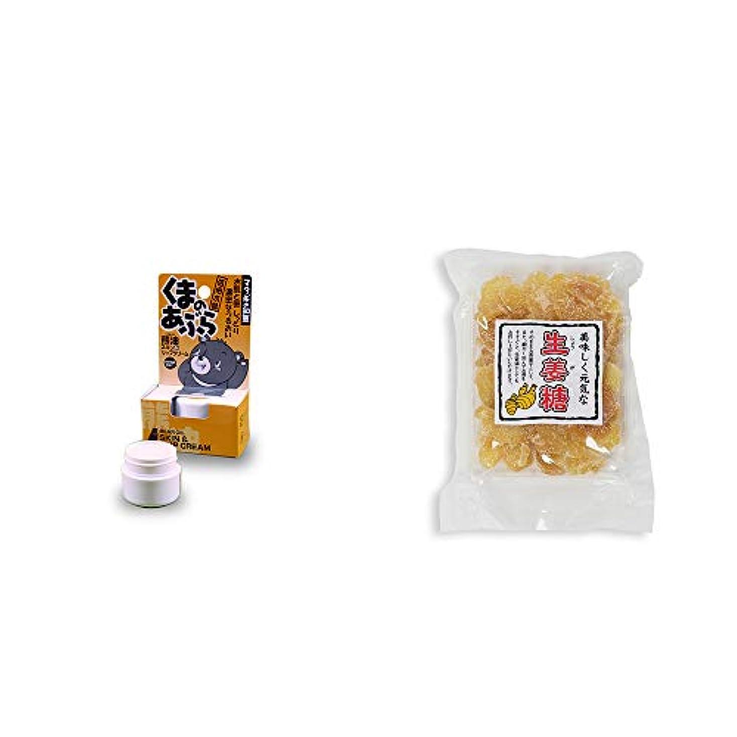 到着勉強する幸運[2点セット] 信州木曽 くまのあぶら 熊油スキン&リップクリーム(9g)?生姜糖(230g)