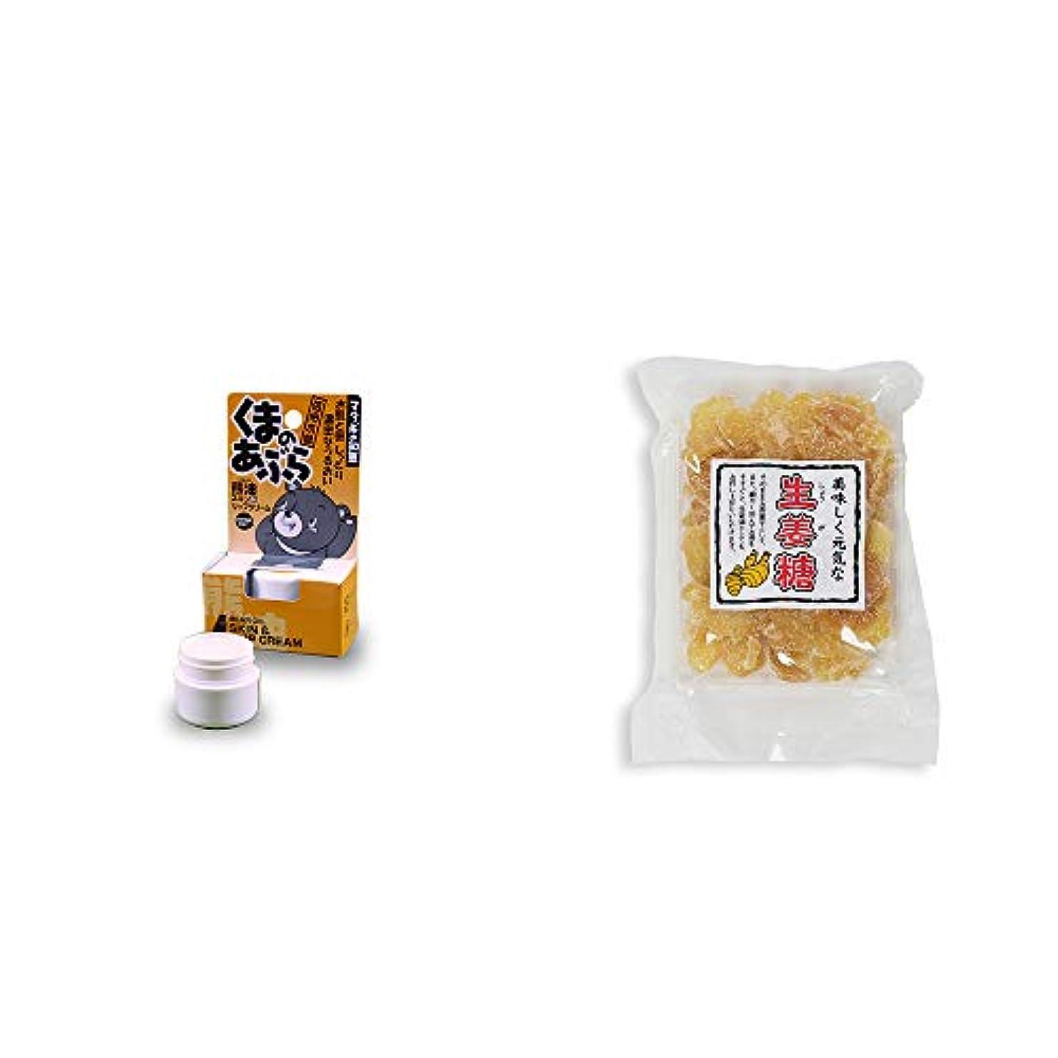 クルーそこ磁石[2点セット] 信州木曽 くまのあぶら 熊油スキン&リップクリーム(9g)?生姜糖(230g)
