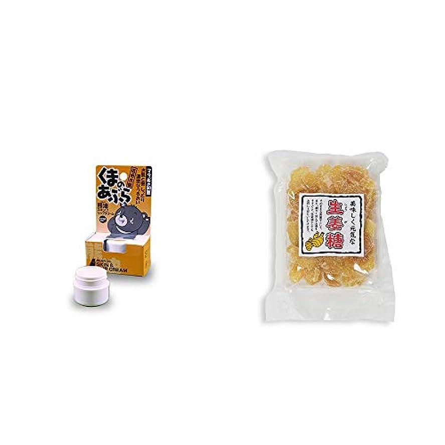 ダイエット結紮アコー[2点セット] 信州木曽 くまのあぶら 熊油スキン&リップクリーム(9g)?生姜糖(230g)