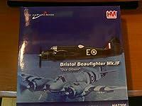 HM 1/72 ブリストル ボウファイターMk.IF ガイギブソン HA2306