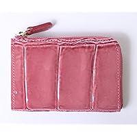日本製 Arukan アルカン レザー クロコダイル型押し 小銭入れ キーリング 牛革 テールワニ 0267-301#44 ピンク