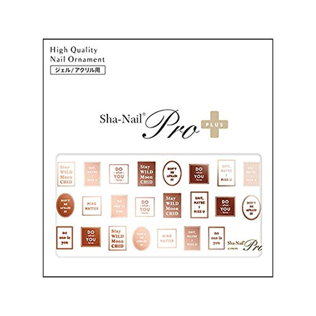 ミシン目ロビーソフィーSha-Nail PLUS(写ネイルプラス) ネイルシール ラベル ピンクゴールド