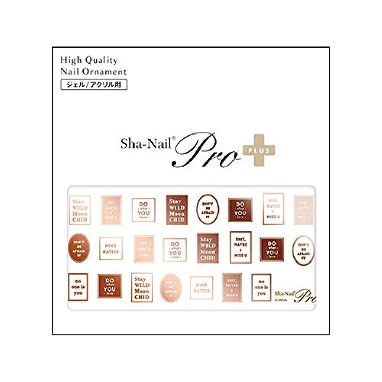 水星粒ナインへSha-Nail PLUS(写ネイルプラス) ネイルシール ラベル ピンクゴールド