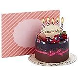 Hallmark ポップアップ バースデーカード チョコレートケーキ