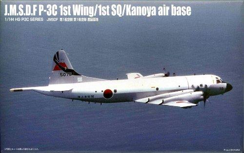 1/144 HGP3Cシリーズ No.2 JMSDF 第1航空群 第1航空隊/鹿屋基地