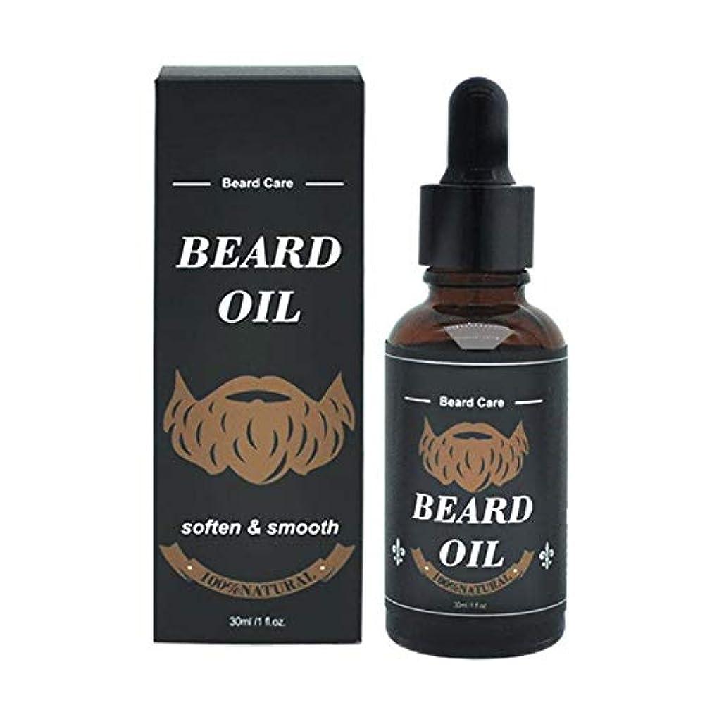 湿地父方の含意ヒゲオイル メンズ髭ケア ひげ油 口髭用 ひげケア 携帯便利 30ml ひげのふけ/分岐/落ちを防ぐ ひげの成長を促進 junexi