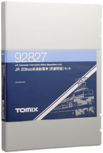 TOMIX Nゲージ 209 500系 武蔵野線 セット 92827 鉄道模型 電車