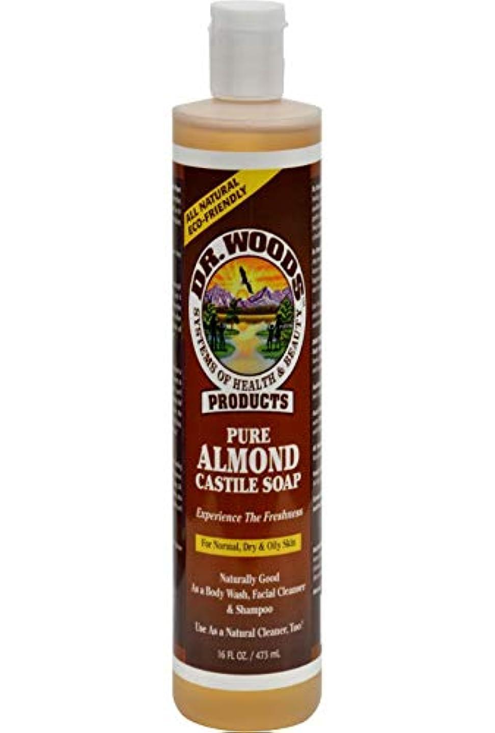 アトムメジャー助言カスティール液体ソープ アーモンド 473ml (並行輸入品)