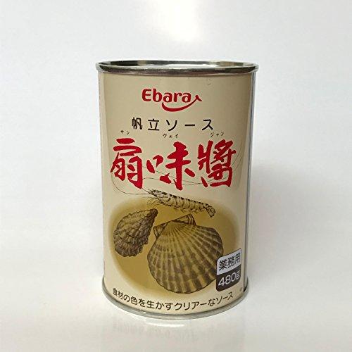 エバラ 扇味醤(サンウェイジャン) 480g