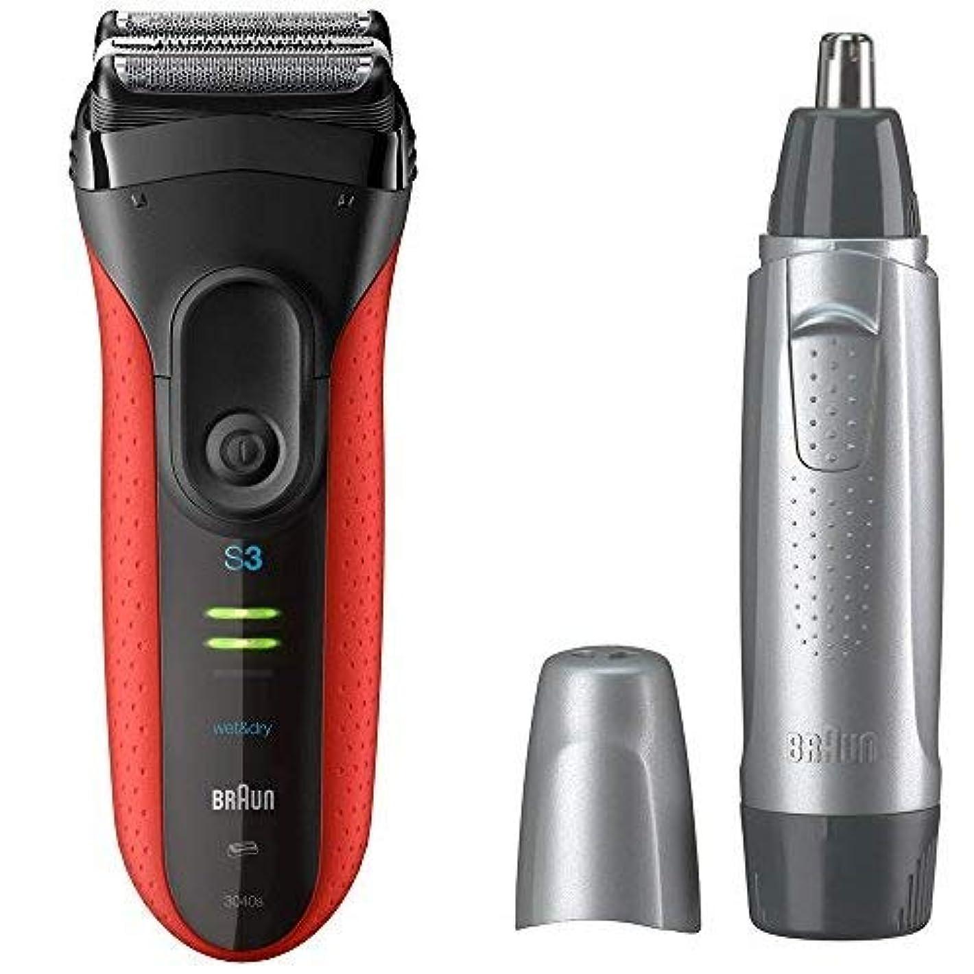 欠陥役割まともな【セット買い】ブラウン シリーズ3 メンズ電気シェーバー レッド 3040s-R + 鼻毛カッター EN10