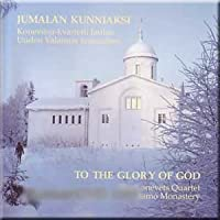 To The Glory of God - Konevets Quartet