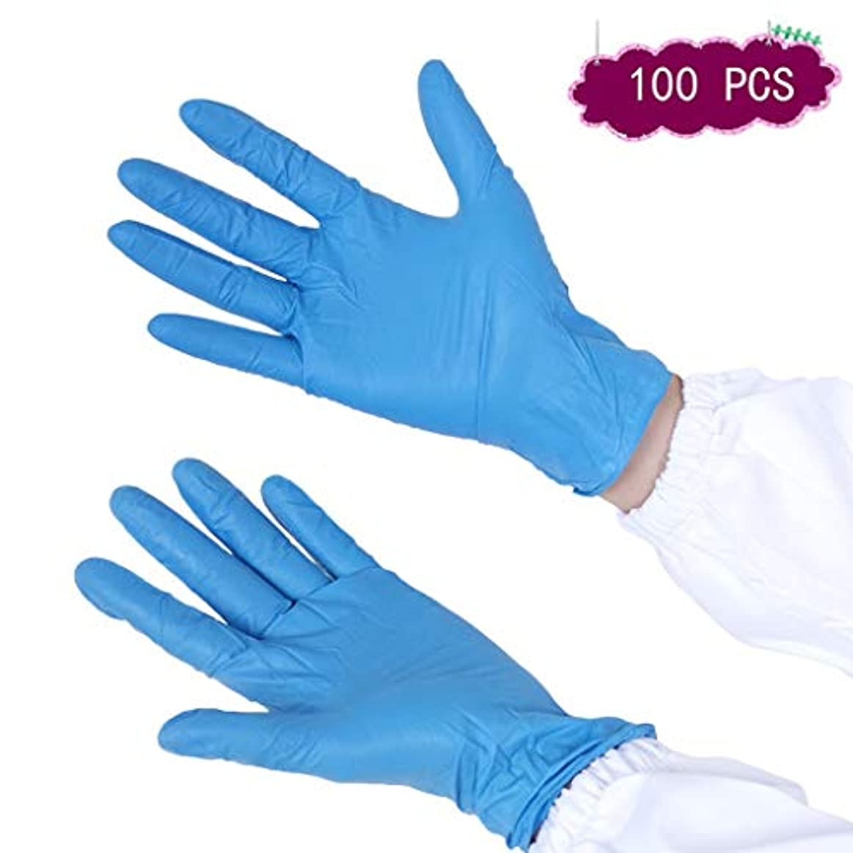 勇者押す小学生使い捨てラテックス手袋ニトリルパウダーフリー耐酸クリーンルーム美容ネイルサロンゴム (Color : 9 inch, Size : M)