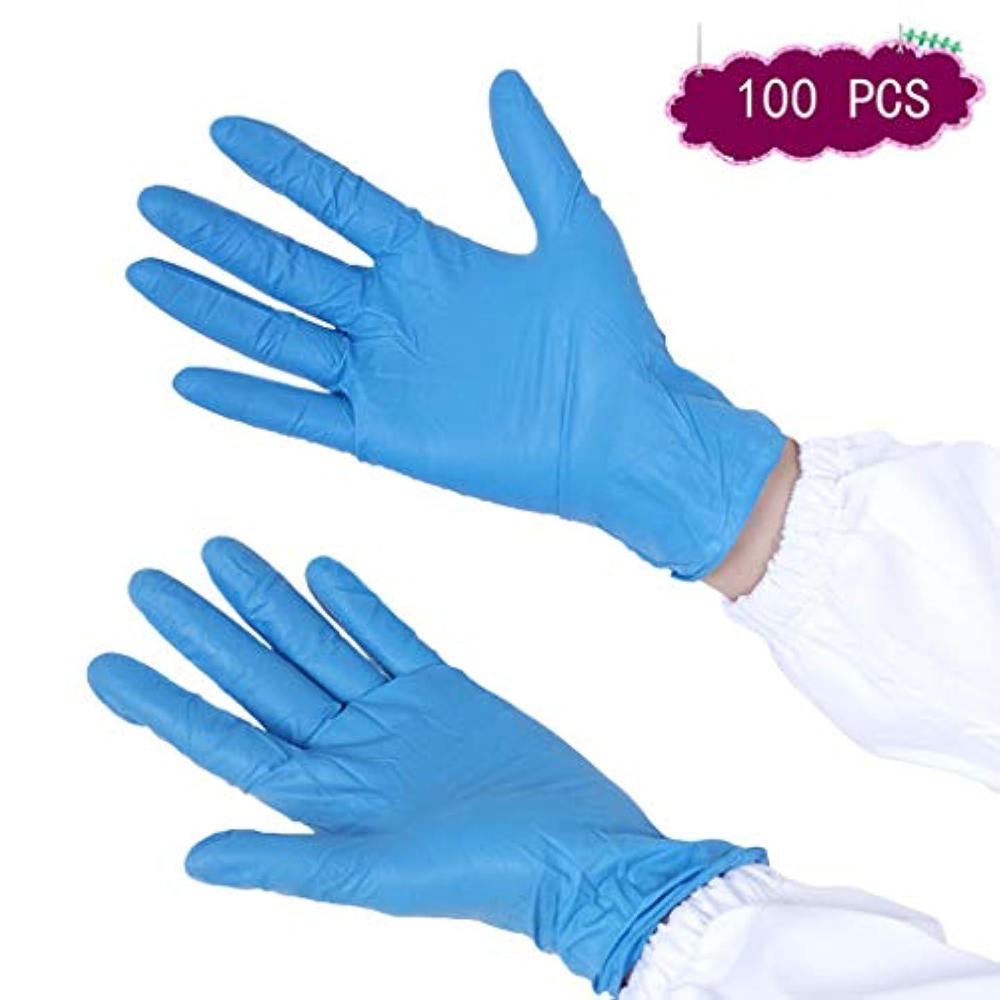 力シーサイド変形する使い捨てラテックス手袋ニトリルパウダーフリー耐酸クリーンルーム美容ネイルサロンゴム (Color : 9 inch, Size : M)