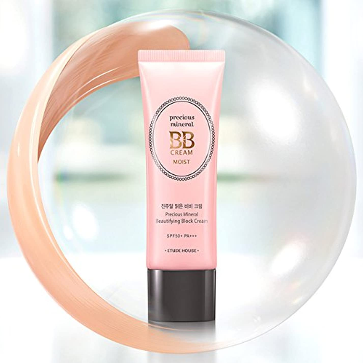 医師きつく親ETUDE HOUSE Precious Mineral BB Cream Moist [ Beige] SPF50+ PA+++ エチュードハウス プレシャスミネラルBBクリーム モイスト [ベージュ] SPF50 +...