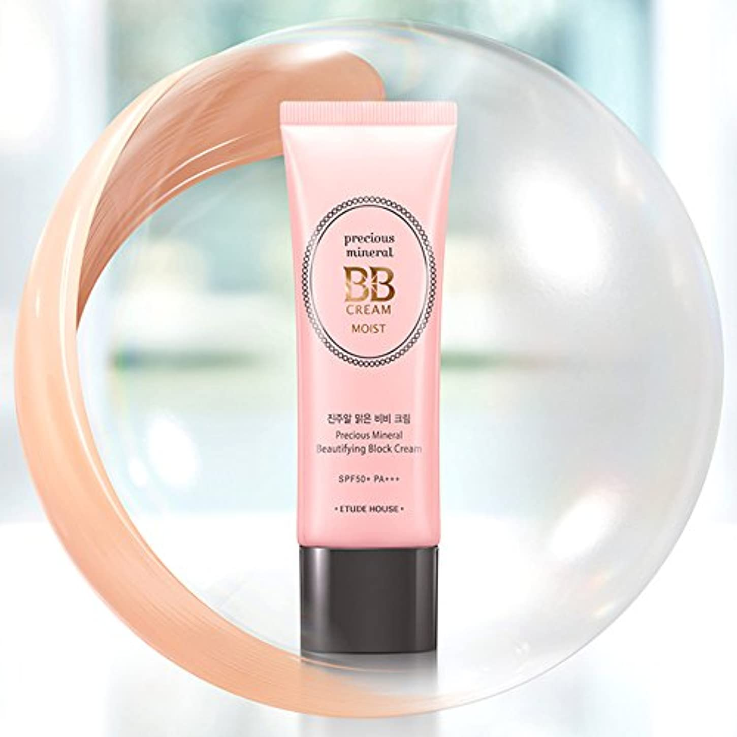 ペナルティ処理機動ETUDE HOUSE Precious Mineral BB Cream Moist [ Beige] SPF50+ PA+++ エチュードハウス プレシャスミネラルBBクリーム モイスト [ベージュ] SPF50 +...