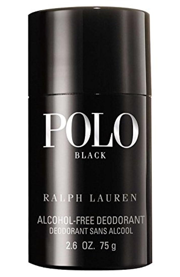 見せます慢性的戻すラルフローレン ポロ ブラック デオドラントスティック POLO BLACK Deodorant Stick