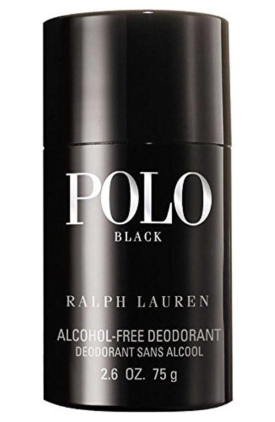 呼び起こす寝具頭蓋骨ラルフローレン ポロ ブラック デオドラントスティック POLO BLACK Deodorant Stick