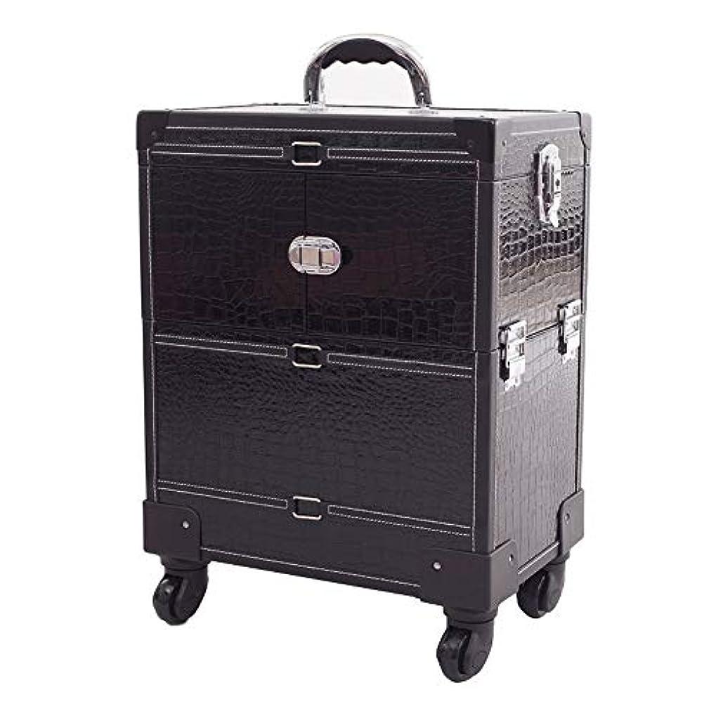 給料類推樹木YWAWJ 旅行ボックス4ホイール美容ブラッククロコダイル柄ローリングメイクアップアーティストケースロック可能なトロリー化粧品オーガナイザー