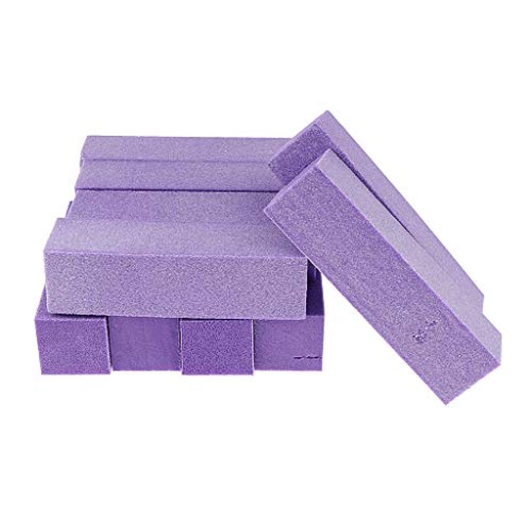 Toygogo 両面ネイルバッファーネイルシャイナースポンジネイルファイルサンディングブロック-ソフト&シルキー、10個-作成された滑らかで美しいネイル - 紫