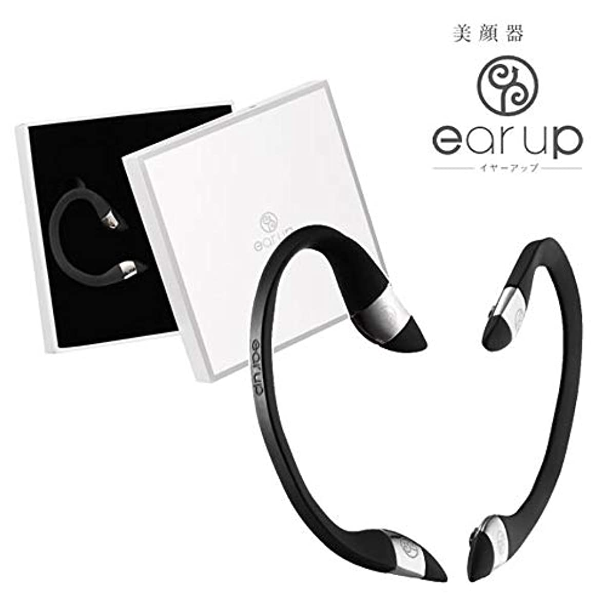 アルネハイキングミリメーターエイベックスビューティーメソッド ear up(イヤーアップ)