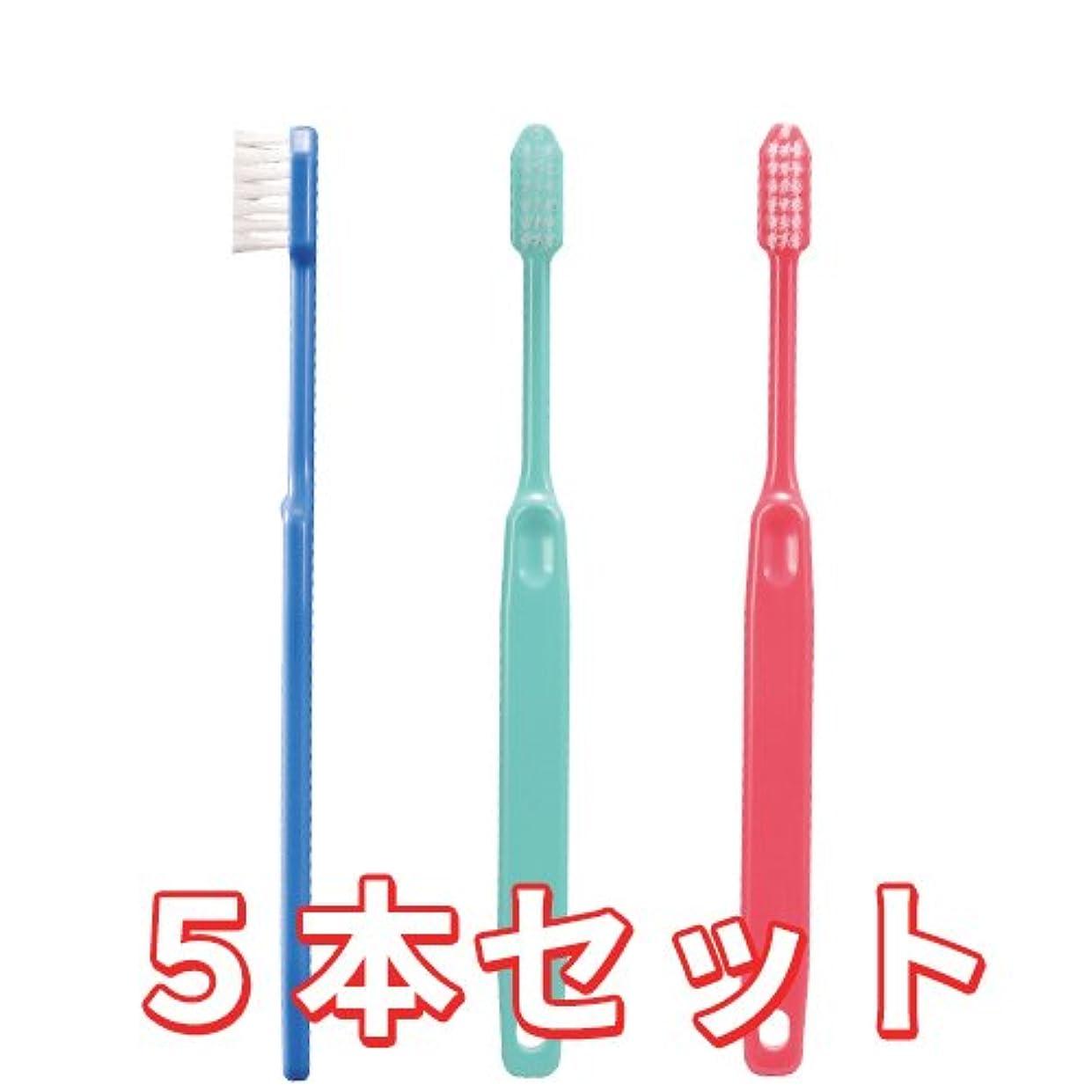 レバー消去分子Ciメディカル 歯ブラシ コンパクトヘッド 疎毛タイプ アソート 5本 (Ci23(やややわらかめ))