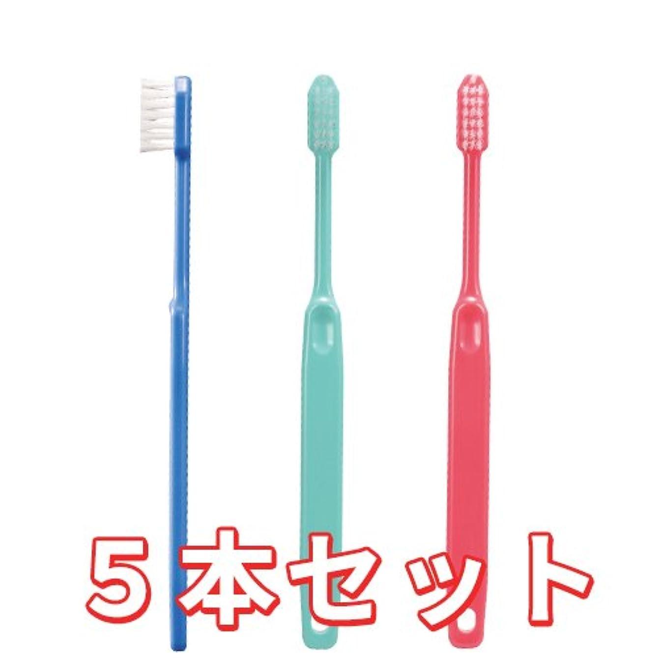 研究所ヒューム倍増Ciメディカル 歯ブラシ コンパクトヘッド 疎毛タイプ アソート 5本 (Ci25(やわらかめ))