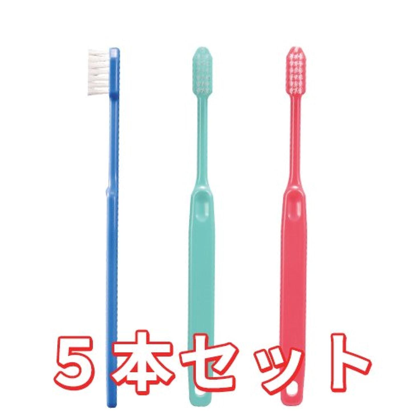 おしゃれじゃない安全キャプチャーCiメディカル 歯ブラシ コンパクトヘッド 疎毛タイプ アソート 5本 (Ci25(やわらかめ))