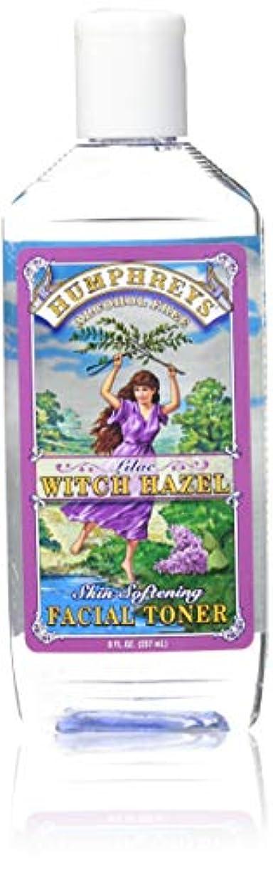 個人的に精緻化ボートHumphrey's, Skin Softening Facial Toner, Lilac Witch Hazel, Alcohol Free, 8 fl oz (237 ml)
