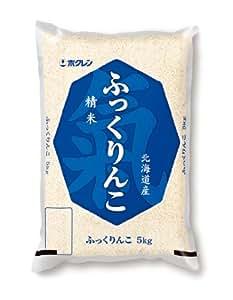 【精米】ホクレンふっくりんこ 5kg 平成29年産