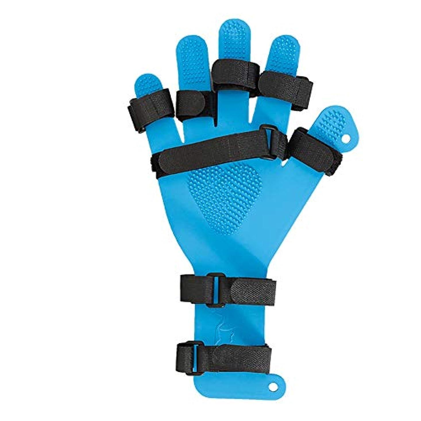 帳面く起こりやすいどちらの手のための手の手首のトレーニング装具調節可能指セパレーター拡張ボード - (Size : Child)