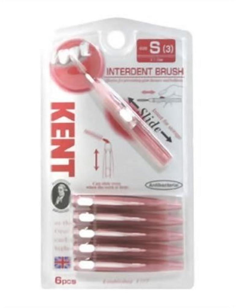 展開するなめらかハブKENT(ケント) 歯間ブラシ サイズ3 S (細いタイプ)