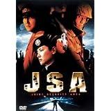 JSA [DVD]