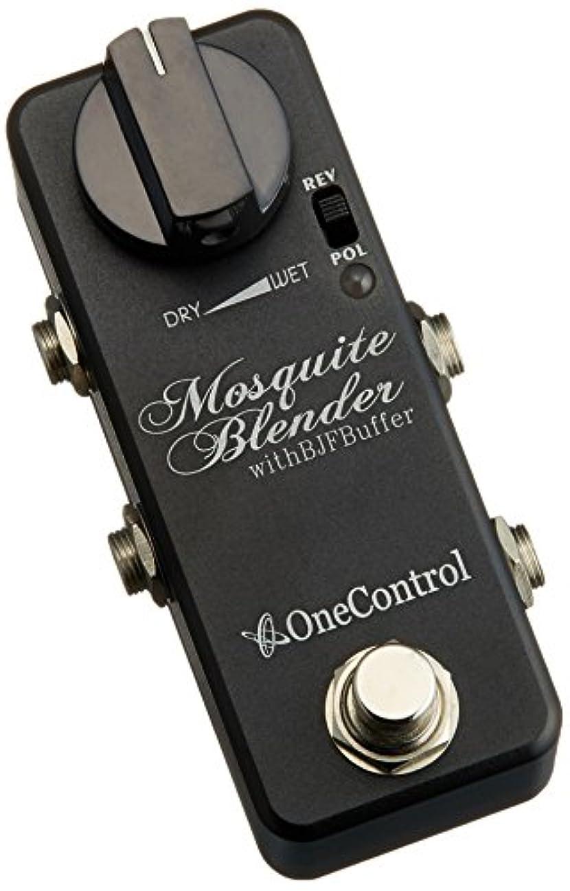 欲望歯科のマージOne Control ワンコントロール ブレンダー Mosquite Blender with BJF Buffer