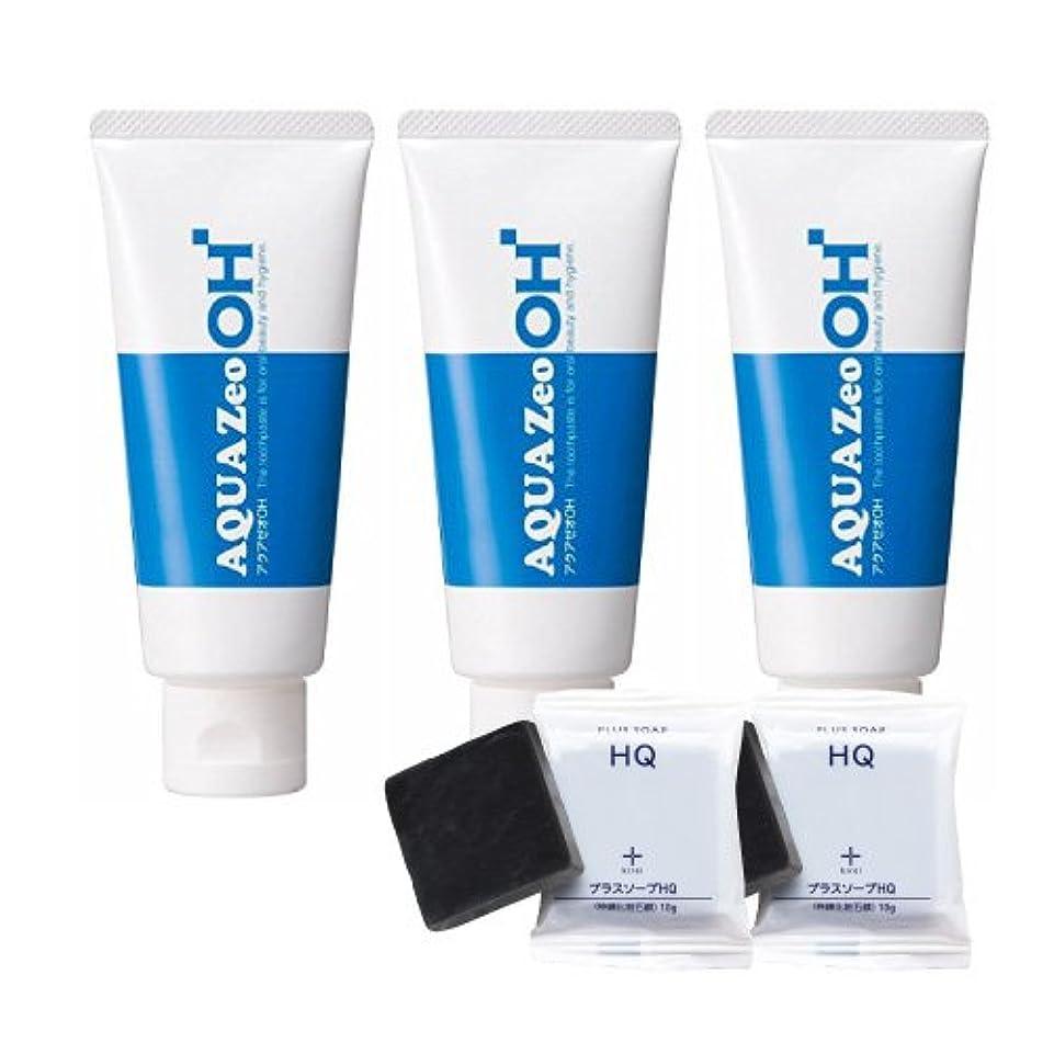 ポジティブみすぼらしい拮抗するアクアゼオOH (3本+ミニソープ2個セット)
