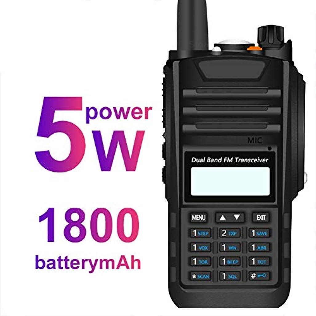 カウント比べる争うJLCN 特定小電力トランシーバー トランシーバー防水8W UHF / VHFトランシーバーハンドヘルド5KM Cbのラジオコミュニケーションデュアルバンド双方向ラジオハム