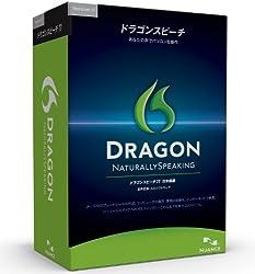 ドラゴンスピーチ 11 日本語版