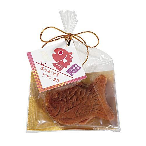 本日は鯛安なり(1個)引き菓子 縁起物 景品 送賓