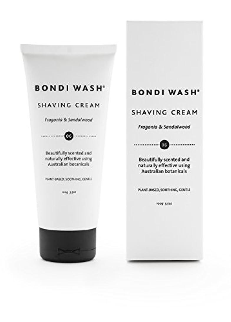 養うぐるぐる採用するBONDI WASH シェイビングクリーム フラゴニア&サンダルウッド 100g