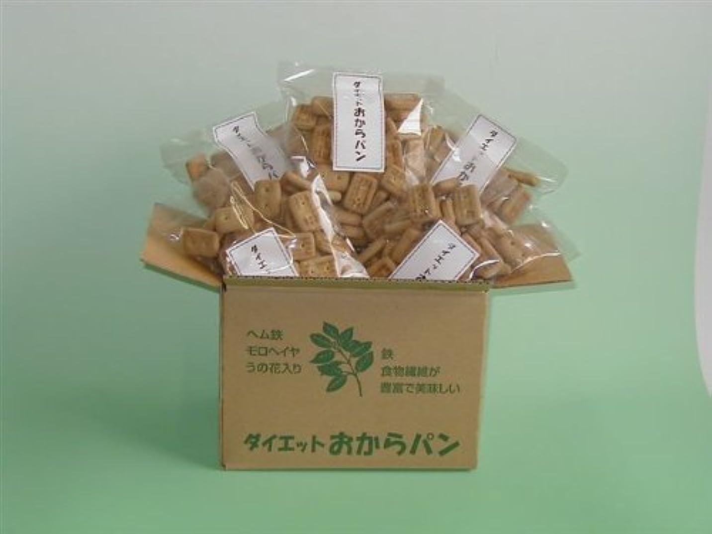微生物空虚拷問ダイエットおからパン:;
