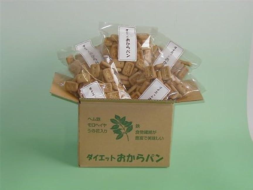 スタジオ石油酸化するダイエットおからパン:;