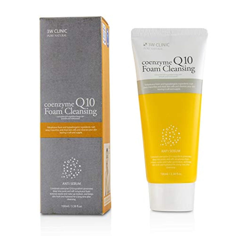 イヤホン約設定疫病3Wクリニック Coenzyme Q10 Foam Cleansing 100ml/3.38oz並行輸入品
