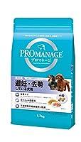 プロマネージ (PROMANAGE) 成犬用 避妊・去勢している犬用 1.7kg [ドッグフード]