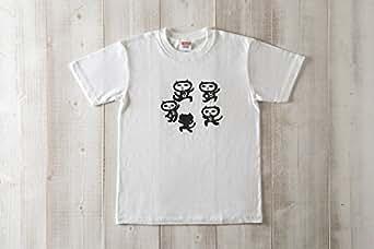 黒猫探偵社【8ダンス】ネコ柄Tシャツ ホワイト メンズ&ガールズ (M)