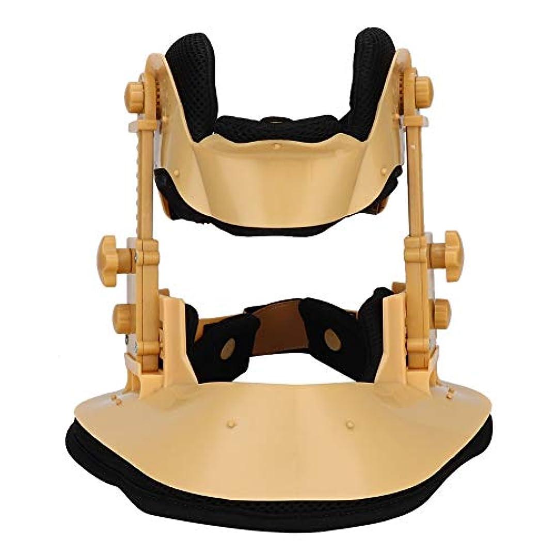 頸部トラクター、首の襟快適で調整可能な首サポート牽引装置首ケアツール家庭用の首の痛みの軽減