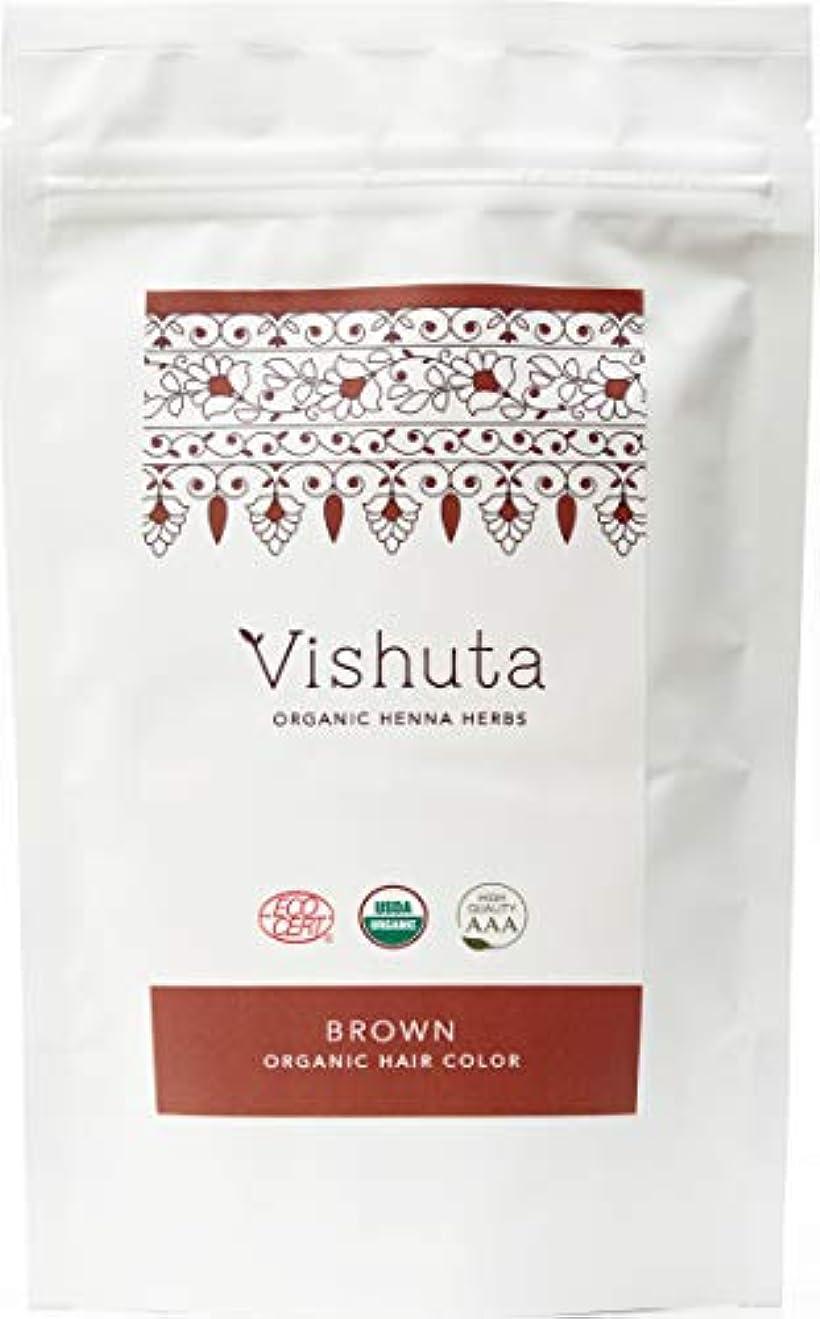 製品スーパーマーケット不快Vishuta ORGANIC HAIR COLLAR オーガニックヘアカラー(ブラウン)